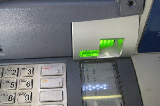 Credit card skimmer